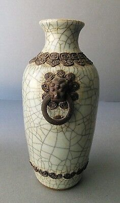 Chinese Crackle Glaze Celadon Vase with Metal Ornament.