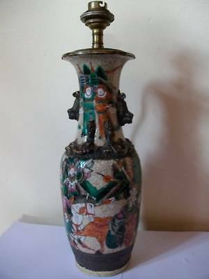 Chinese 19th Century Crackle Glaze Handpainted Lamp Signed