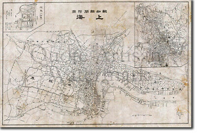 Vintage Map of Shanghai From 1932 Photo Print Poster Gift Old Ancient Historic