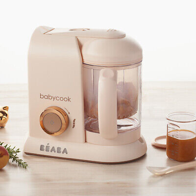 Beaba Babycook Solo 4 in 1 Baby Food Maker Processer Macaron Collection RoseGold