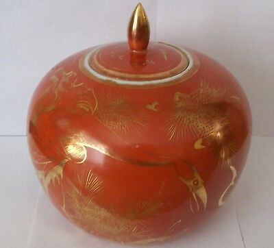 Antique Chinese Coral Ground Lidded Jar W/ Gold Gilt Crane Qing Period Marked