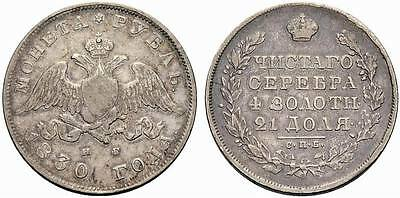 RUSSIA 1 Rouble Ruble 1830 SPB NG Silver XF Condition, Nicholas I (1825-1855)