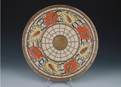 Charlotte Rhead Charger.