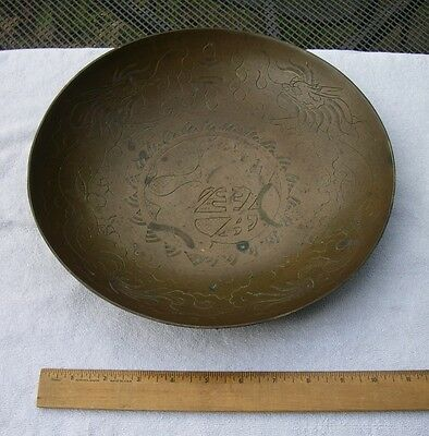 Large Antique CHINESE BRASS SERVING BOWL-Engraved Dragons-12 Inches-CHINA Mark
