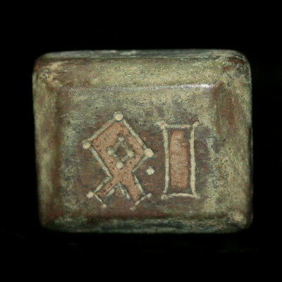 Early Byzantine bronze weight y2799