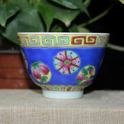 Chinese Old Marked Famille Rose Colored Balls Pattern Porcelain Cup