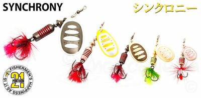 Pontoon21 Synchrony Spinners (Perch, Pike, Trout, Salmon)