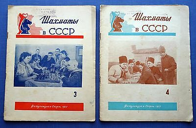 Russian Soviet Vintage Set of 1952 2 Magazines Chess in the USSR Sport Rare Old