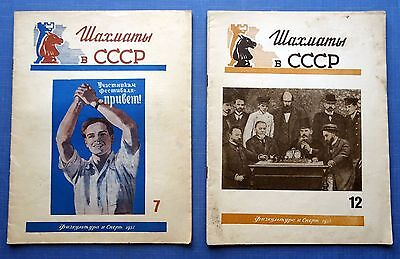 Russian Soviet Vintage Set of 1957 2 Magazines Chess in the USSR Sport Rare Old