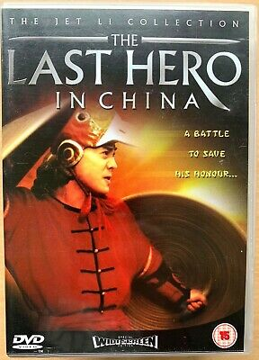 Jet Li Last Hero en China ~ 1993 Hong Kong Artes Marciales Epic Clásica Gb DVD