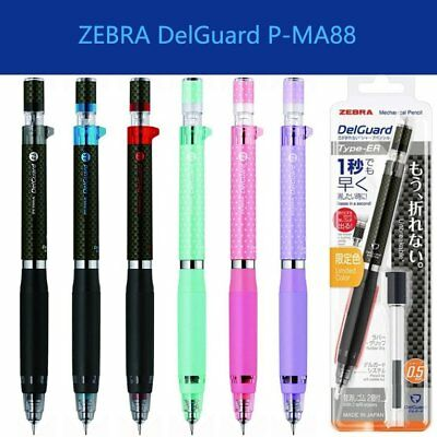 ZEBRA DelGuard Type ER P-MA88 Limited 0.5mm Mechanical Pencil + 2 Refill Erasers