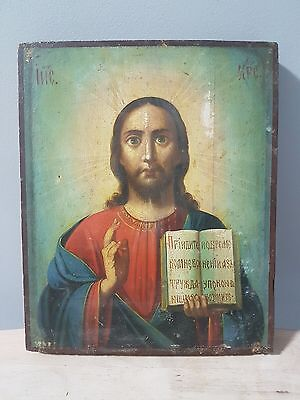 "Antique 19c Russian Orthodox Hand Painted Icon "" Christ Pantocrator"""