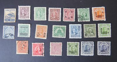 CHINA 1940-1950s RARE STAMP COLLECTION X20 STAMP MINT/NG/USED (C3 )