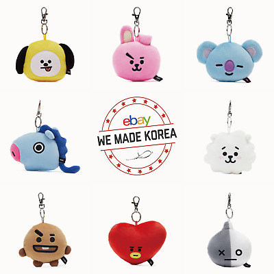 BTS BT21 Plush Face Doll Mirror Bag Charm Keyring Official K-pop Authentic Goods