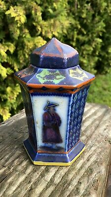 Beautiful Antique Vintage Chinese Oriental Decorative Hexagon Pot *