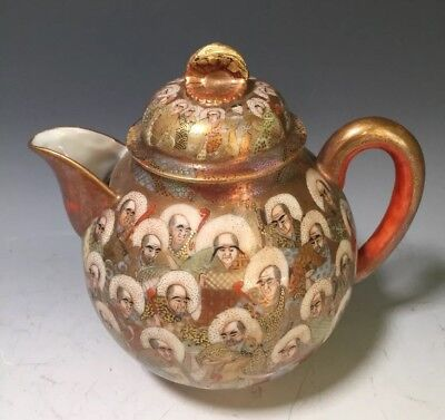 Antique Meiji Kutani Japanese 1000 Faces Porcelain Teapot