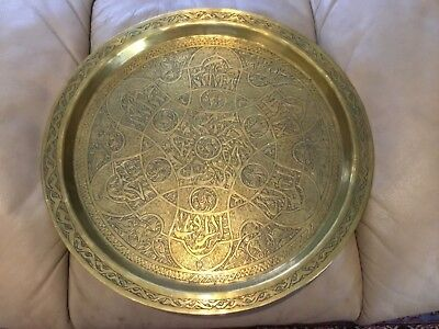 Antique Middle Eastern Hand Made Tray Plate Calligraphy Oriental Ornament Decor