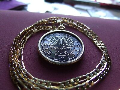 """1973 Nepal Coin Pendant 24"""" Gold Filled Chain ^ Trident of Shiva & Sword of Kali"""