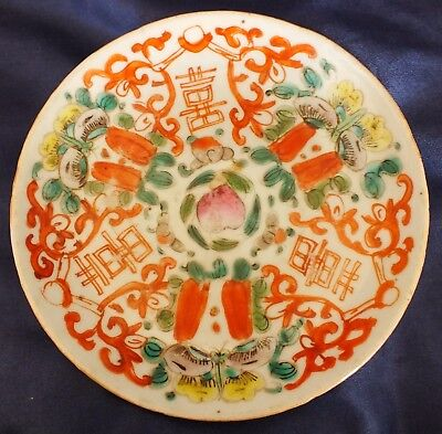 """Antique Chinese Daoguang Saucer/Dish 5.25"""" d. Endless Knot Mark"""