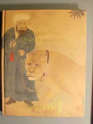 Sotheby 4/8/11 Chinese Imperial antiques hardbound