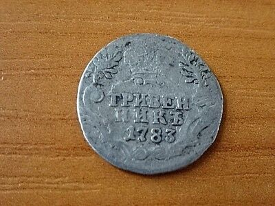 Grivennik, Silver 10 Kopeks 1783 С.П.Б. Catherine II 1762-1796 AD. VERY RARE