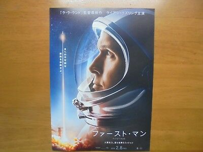 Ryan Gosling First Man MOVIE FLYER mini poster Chirashi Japan 30-11