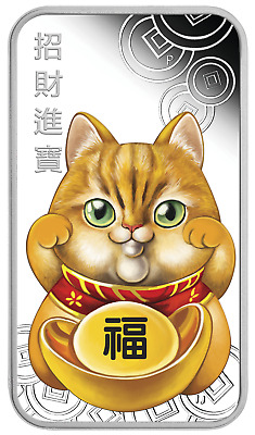 "LUCKY CAT 2019 1oz $1 SILVER PROOF COIN Rectangle Colorized ""招财猫"" ""招財貓"" ""ラッキーな猫"""