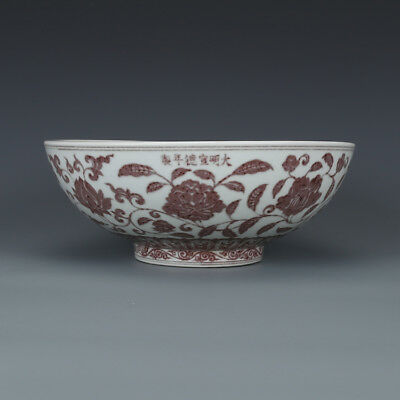 One Rare Chinese Ming Dynasty Xuan De Underglaze Red Porcelain Bowl