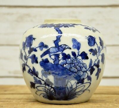 Antique Chinese Qing Dynasty Blue And White Ginger Jar Bird Double Ring