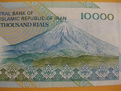 Middle East Banknote    Mt.  Damavand  10000 Rials   large note !!  Awesome note