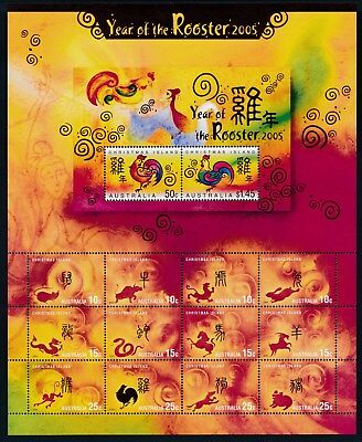 2005 Christmas Island Year Of The Rooster Sheetlet Fine Mint Mnh