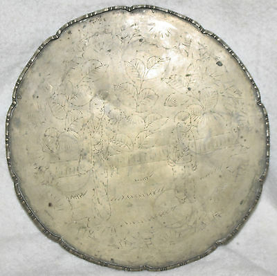 Chinese Late Qing (1910s) Hand Engraved Mother/Son Outdoor Round Brass Tray