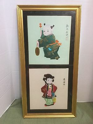 RARE Japanese Asian Oriental Children Figure Silk 3-D Shadow Box Signed Wall Art