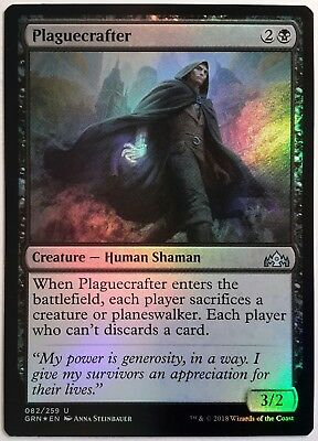 2x FOIL Midnight Reaper Near Mint Magic modern legacy cube Guilds of Ravnica GRN
