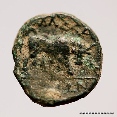 Greek Coin, Massalia, Bronze, Marseille,