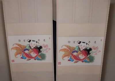Pair of Chinese scroll paintings, children