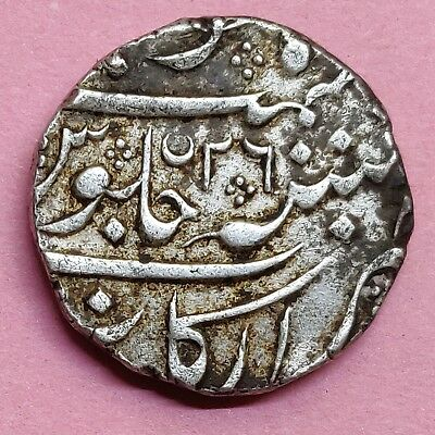 Silver-French India-One Rupee-Aarkat Mint-Very Rare-Wt:-11.450 Gm.
