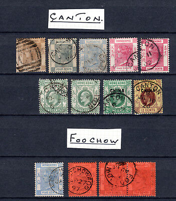 Hong Kong China Qv Kevii Kgv With Canton & Foochow Treaty Port Cds Used Stamps