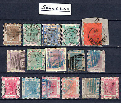 Hong Kong China Qv With Shanghai Treaty Port Cds Used Stamps