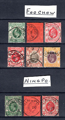 Hong Kong China Kevii Kgv With Foochow & Ningpo Treaty Port Cds Used Stamps