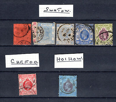 Hong Kong China Qv Kevii Kgv With Treaty Port Cds Used Stamps