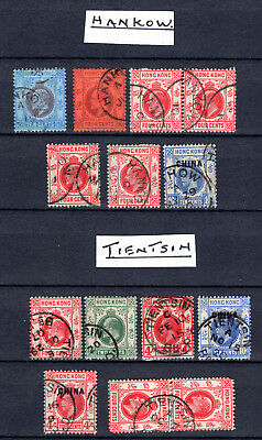 Hong Kong China Kevii Kgv With Hankow & Tientsin Treaty Port Cds Used Stamps