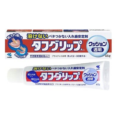 Kobayashi TOUGH GRIP Cushion Clear Color Denture Grip Adhesive 65g with tracking