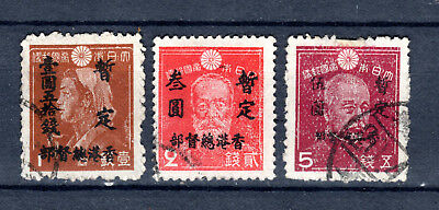Hong Kong 1945 China Kgvi Japanese Occupation  Set Of Used Stamps