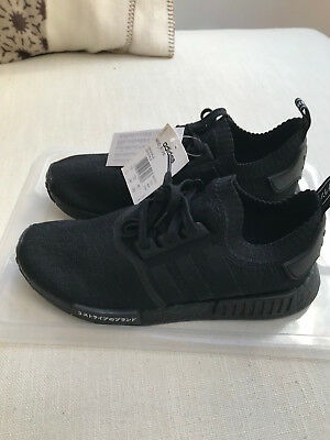 huge discount b545d e9035 NEU  ADIDAS NMD R1 PK Japan Boost All Black, EU 45 1 3
