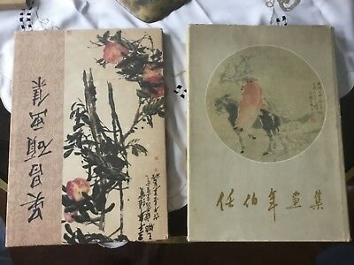 Art Books China paintings