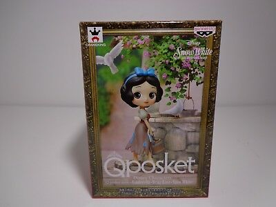 Authentic Banpresto Japan Q Posket Petit Disney Character SNOW WHITE Figure New