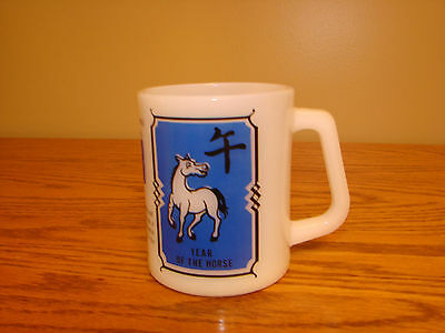 Vintage Federal Glass Coffee Mug Cup YEAR OF THE HORSE Chinese Zodiac Horoscope