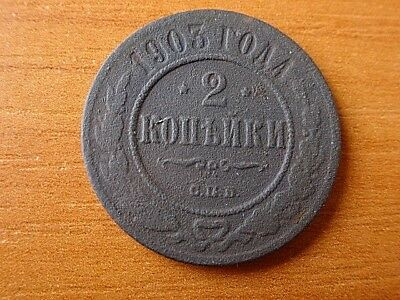 RUSSIAN EMPIRE-2 Kopeks 1903 Copper Coin St. Petersburg Nicholas II 1881-1917 AD