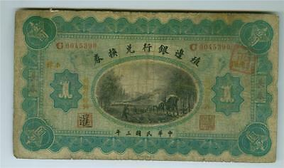 CHINA THE BANK OF TERRITORIAL DEVELOPMENT 1914 ONE DOLLAR P-566a ABOUT VERY GOOD